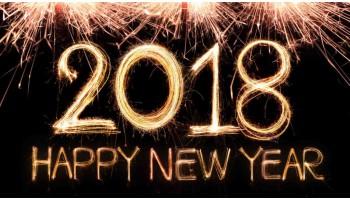 C Новым Годом 2018!