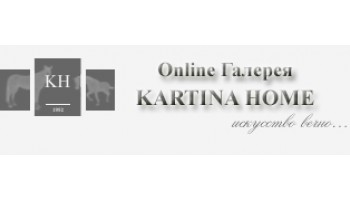 Ура!!! Мы запустили новый сайт