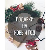 А вы уже придумали подарки для своих близких, родных и друзей на Новый Год? 🎁⛄🎅 ⠀ У нас вы можете заказать: 🔹картины из наличия 🔸картину на холсте на заказ 🔹картину по вашим фото 🔸постеры в стиле